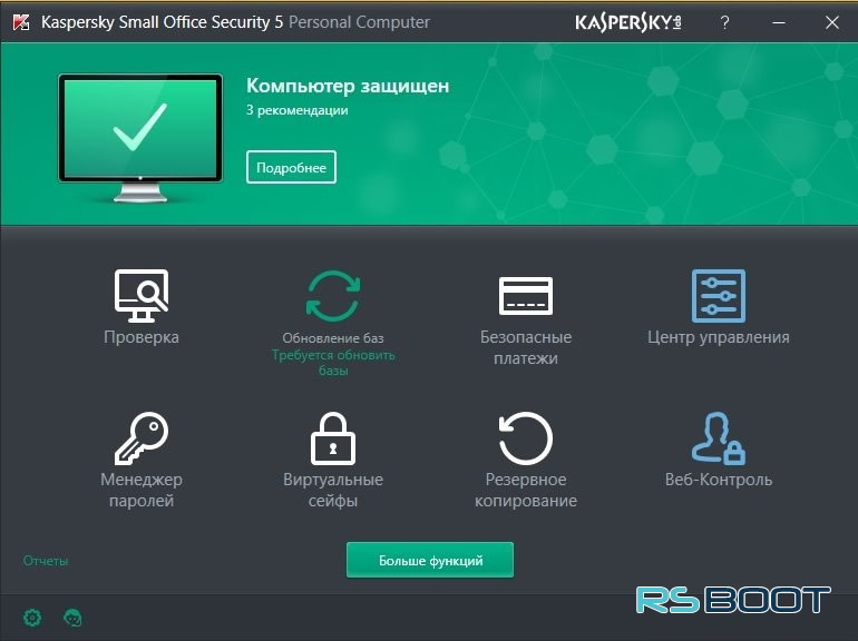 Download kaspersky small office security free — networkice. Com.