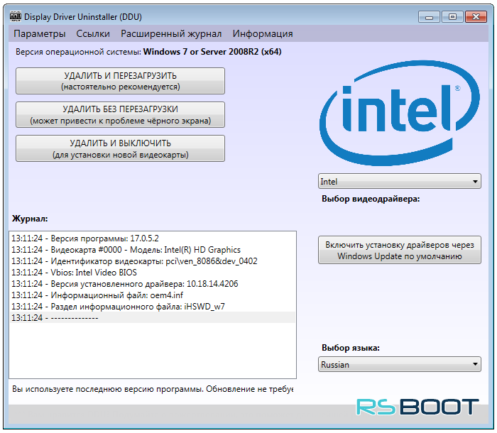 intel display driver