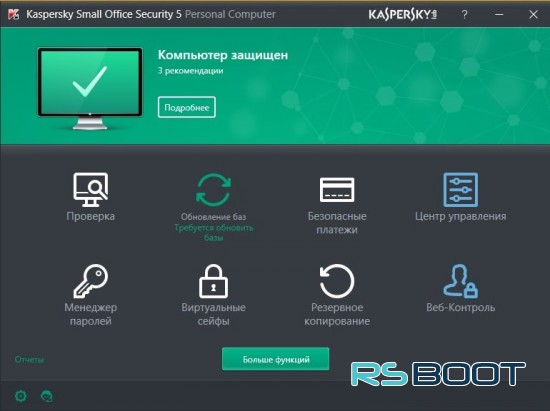 Kaspersky Small Office Security 5 + Ключ
