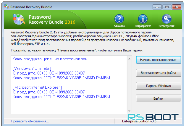 advanced pdf password recovery professional edition