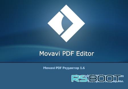 Movavi PDF Editor 1.6.0 + ключ